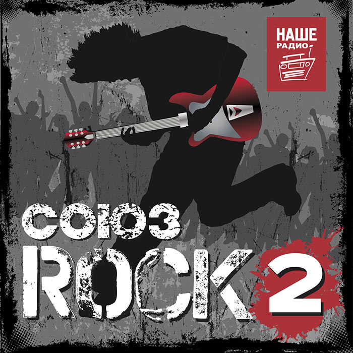 nick_rock_n_roll_soyuz_rock_2